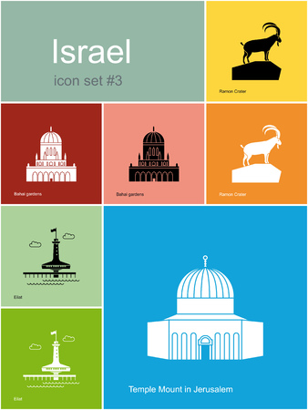 bahai: Landmarks of Israel. Set of color icons in Metro style. Editable vector illustration.
