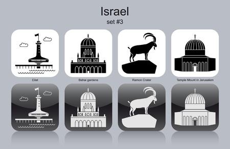 jerusalem: Landmarks of Israel. Set of monochrome icons. Editable vector illustration. Illustration