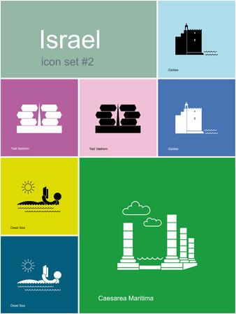 イスラエルのランドマーク。Metro スタイルのカラー アイコンのセットです。編集可能なベクトル イラスト。