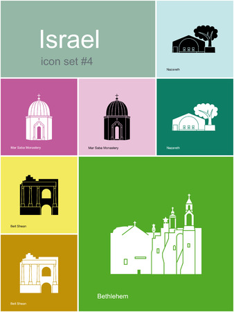 fortification: Landmarks of Israel. Set of color icons in Metro style. Editable vector illustration.