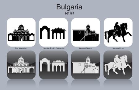 monasteri: Limiti della Bulgaria. Set di icone in bianco e nero. illustrazione vettoriale modificabile. Vettoriali