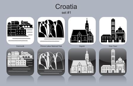 plitvice: Landmarks of Croatia. Illustration