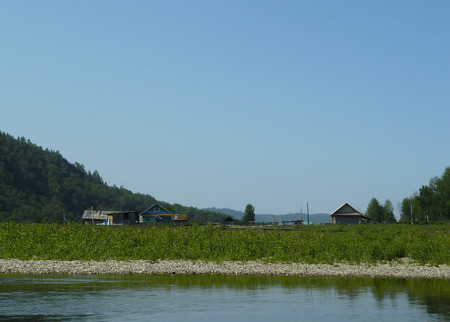 village in Bashkiria Stock Photo