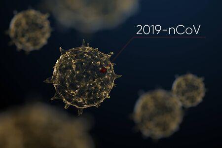 3d iillustration of corona virus Zdjęcie Seryjne