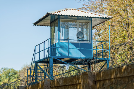 Prison watch tower photo