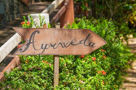 ayurveda: A sign in the garden of Ayurveda in Sri Lanka
