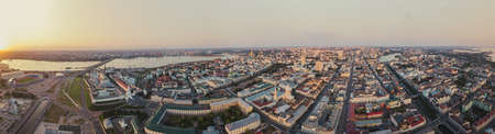 Beautiful panoramic picture of Kazan city center on the sunset, Tatarstan, Russia. Capital of the Republic of Tatarstan. Buildings and landmark line with sunny weather. Panorama of the sights. Stok Fotoğraf