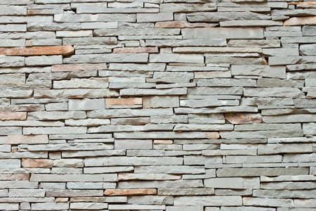 Detail of modern wall texture Stock Photo