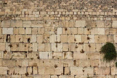 Western wall Jerusalem Israeli religion world famous spiritual heritage site background texture stone ancient building object Reklamní fotografie