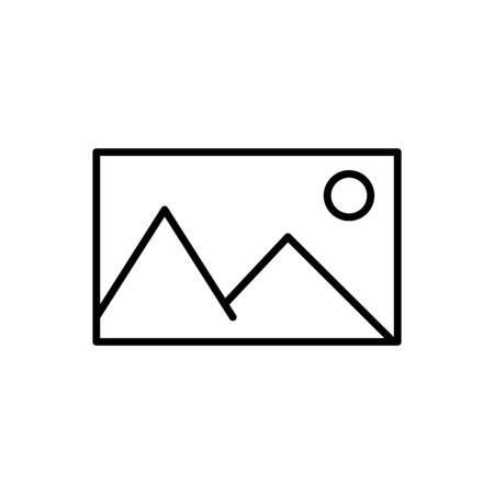 Landscape outline icon. Symbol, logo illustration for mobile concept and web design.