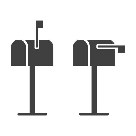 Mailbox icon. Raised and lowered checkbox. Vector on white background Иллюстрация