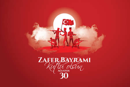 30 august zafer bayrami Illustration