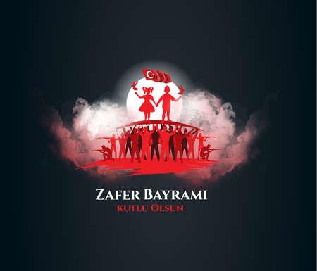 30 august zafer bayrami