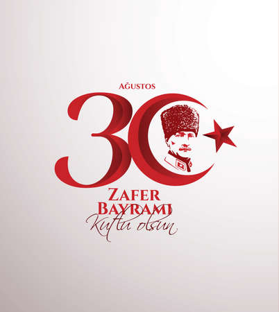 30 august zafer bayrami Vectores