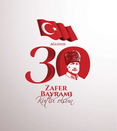 30 august zafer bayrami Stock Illustratie