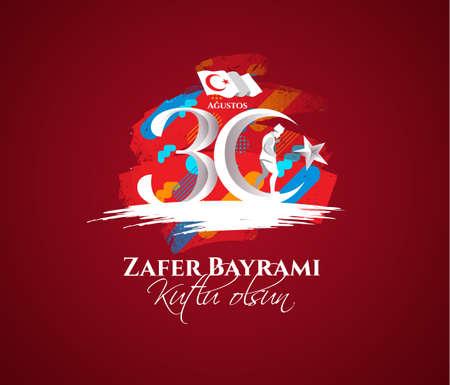 30 august zafer bayrami Illusztráció