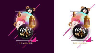 vector illustration. Muslim holiday Eid al-Adha. the sacrifice a ram or white and black sheep. graphic design decoration kurban bayrami. month lamb and a lamp.Translation from Arabic: Eid al-Adha Illustration