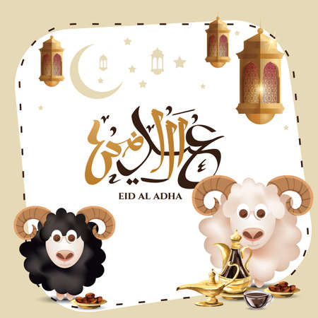 vector illustration. Muslim holiday Eid al-Adha. the sacrifice a ram or white and black sheep. graphic design decoration kurban bayrami. month lamb and a lamp.Translation from Arabic: Eid al-Adha Vectores