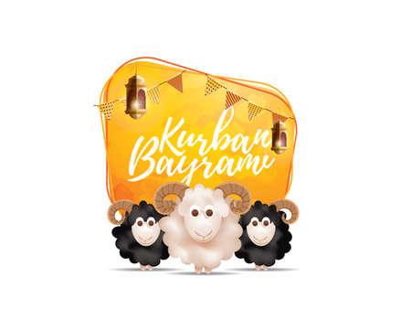 vector illustration. Muslim holiday Eid al-Adha. the sacrifice a ram or white and black sheep. graphic design decoration kurban bayrami. month lamb and a lamp.Translation from Arabic: Eid al-Adha 向量圖像