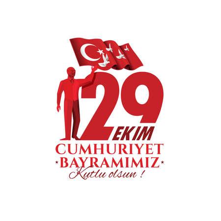 ベクトルイラスト 29 ekim Cumhuriyet Bayrami kutlu olsun, 共和国デイトルコ.翻訳:29 10 月共和国の日トルコとトルコの国民の日幸せな休日。デザイン要素のグ