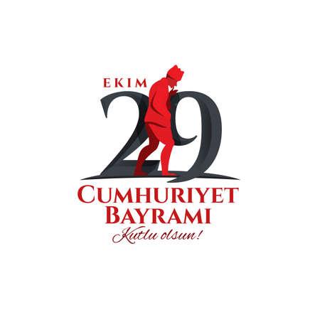 Jour de la République Turquie Vecteurs