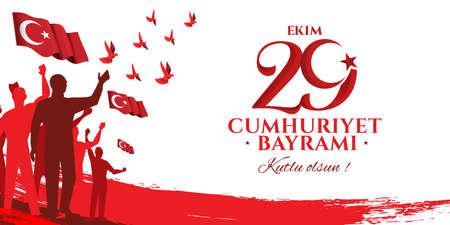 벡터 일러스트 레이 션 29 ekim Cumhuriyet Bayrami Kutlu Olsun, 공화국 하루 터키. 번역 : 터키 공화국 10 월 29 일 터키와 터키의 국경일 행복한 즐거운 휴일. 디자