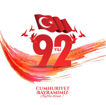 29 october Republic Day Turkey and the National Day in Turkey happy holiday