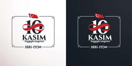 Commemorative banner of death anniversary. Ilustração