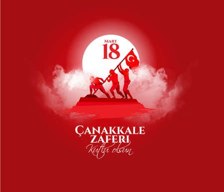 victory Canakkale Victory March 18 1915.