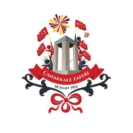 勝利カナッカレ勝利3月18 1915。  イラスト・ベクター素材