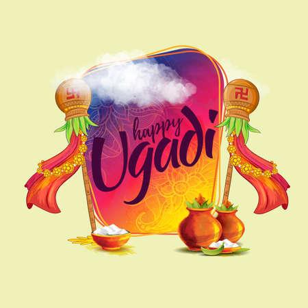 ベクトルお祝いのイラスト。マラタスとコンカニ・グディ・パドワのためのヒンズー教の新年のお祝い。インドからの翻訳:グディ・パドワ。ポスタ  イラスト・ベクター素材