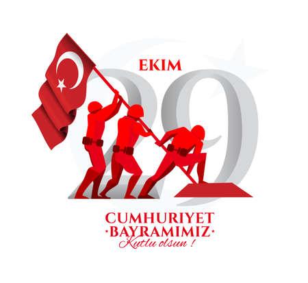 vector illustration 29 ekim Cumhuriyet Bayrami kutlu olsun, Republic Day Turkey. Translation: 29 october Republic Day 95 years Turkey and National Day in Turkey happy holiday. graphic design elements 写真素材