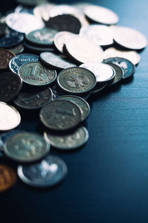 Russian Ruble currency coins on dark  background