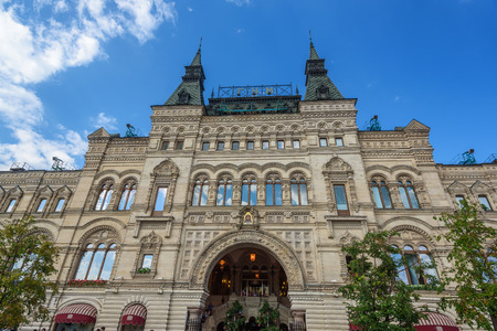 Main entrance in GUM from Red Square. Russia. Tourism.