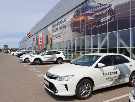 toyota: Russia, Moscow, June 2017. Autocentre of Toyota. View from the outside. Editorial