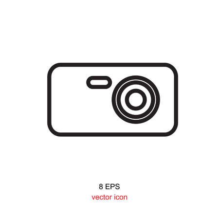 foto: Foto camera simple icon for web, design, photographer. Camera vector symbol isolated