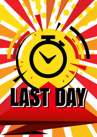 Last Minute Text Banner with Offer Clock. Promotion and Discount Icon with Speed Rays in Pop Art Style
