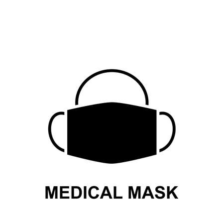 Virus protective medical mask icon, cough protect mask symbol isolated