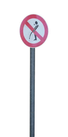 urination: No urinating sign. Unusual road sign prohibiting urination in this place. Mallorca, Baleraric islands, Spain. Stock Photo