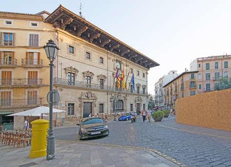 govern: PALMA DE MALLORCA, BALEARIC ISLANDS, SPAIN - JULY 22, 2015: Ajuntament de Palma de Mallorca on Plaza de Cort on July 22, 2015 in Palma de Mallorca, Balearic islands, Spain. Editorial