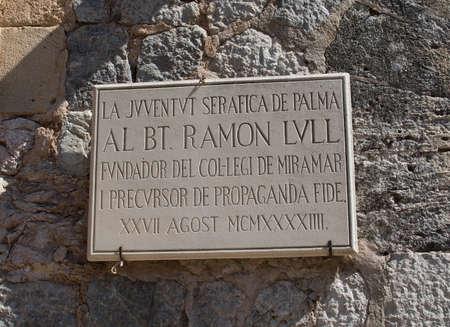 lull: MONASTIR DE MIRAMAR, MAJORCA, SPAIN - JULY 24, 2015: Text in Monastery of Miramar about the founder Ramon Lull Ramon Llull in Mallorquin on July 24, 2015 in Mallorca, Balearic islands, Spain.