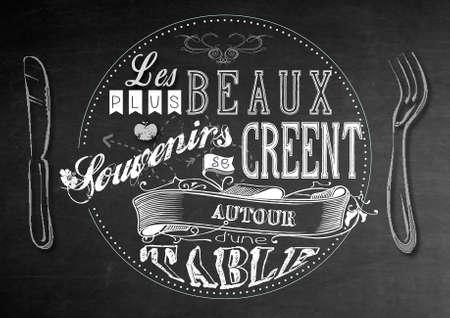 引用表示料理レストラン黒板塗料ヴィンテージ レトロ 写真素材