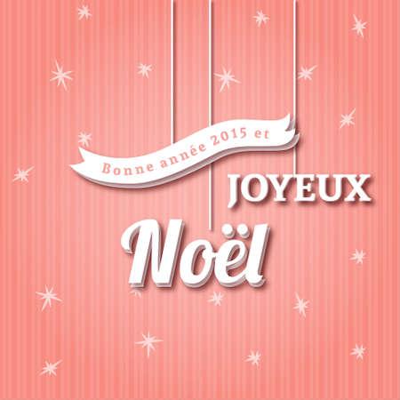 joyeux: Merry christmas french joyeux noel