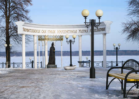 catherine: Monument to Empress Catherine 2 in Chuvashia.