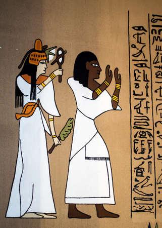 siluetas: Hieroglyphics