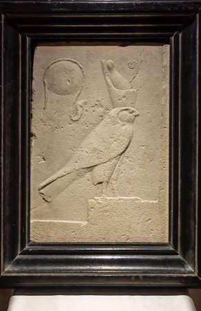 horus: Horus Editorial