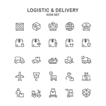 Simple design box logistic icon isolated on white background  イラスト・ベクター素材