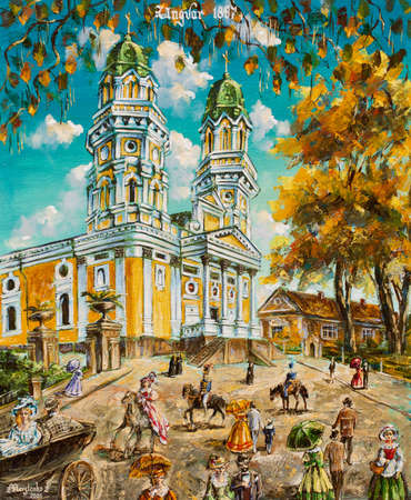 oil painting old church in the city of Uzhgorod with people photo