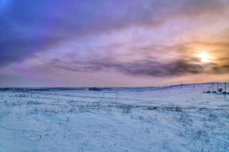 Ukrainian winter landscape with snow and sun photo