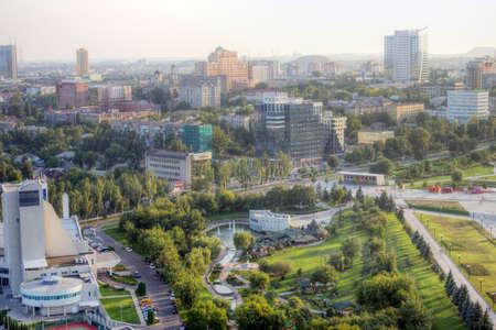 The beautiful city of Donetsk, Ukraine. A birds-eye photo